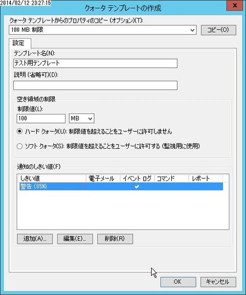 flex_000998