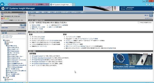 SIM_030