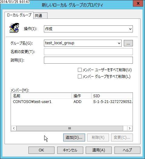 flex_000878