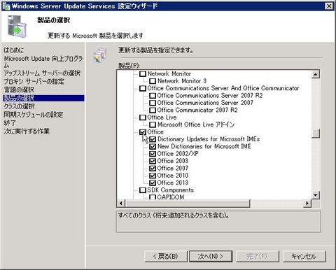 DHCP_000265