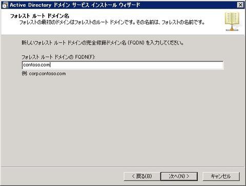 AD_000132