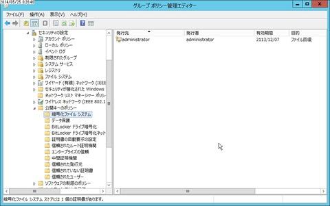 flex_001256