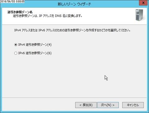 flex_001140