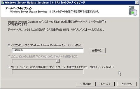 DHCP_000252