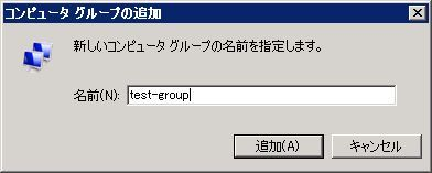 DHCP_000287