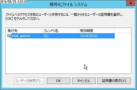 flex_001252