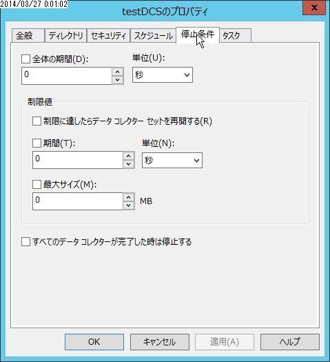 flex_001116