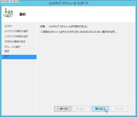 flex_001035