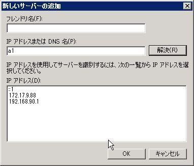 nap_000305