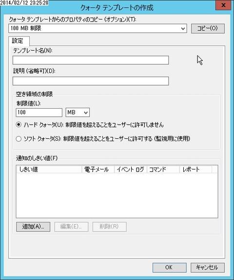 flex_000993
