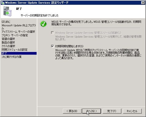 DHCP_000269