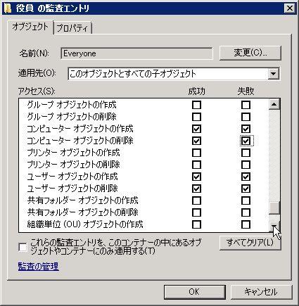 AD_000235