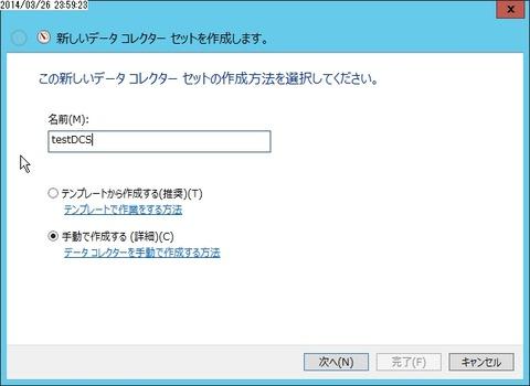 flex_001108