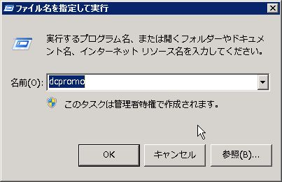 AD_000128