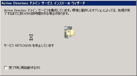 AD_000403
