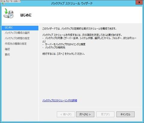 flex_001027