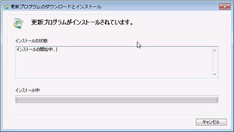 AD_000385