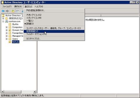 AD_000169