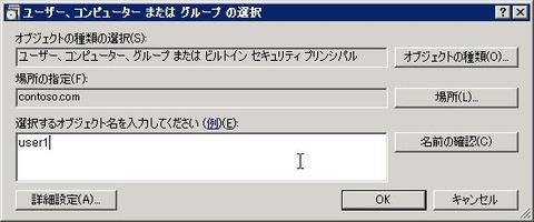 AD_000388