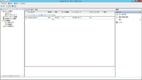 flex_001004