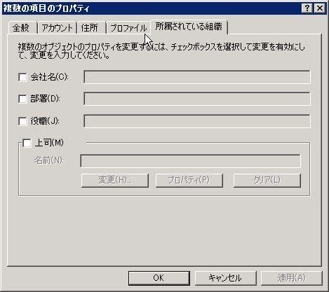 AD_000185