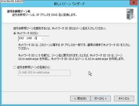 flex_001141
