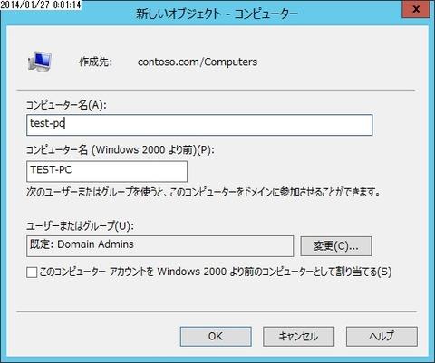 flex_000880
