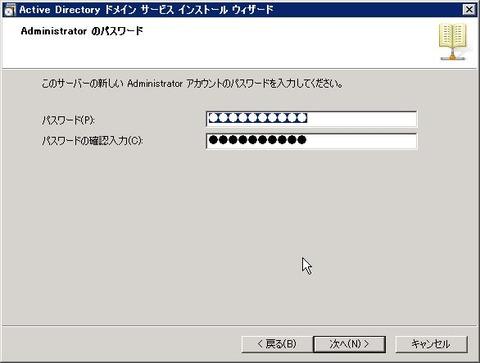AD_000401