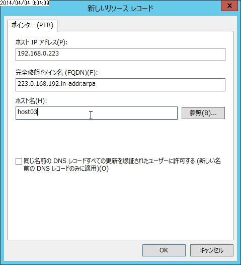 flex_001152