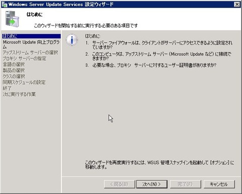 DHCP_000257