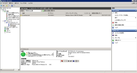 DHCP_000290