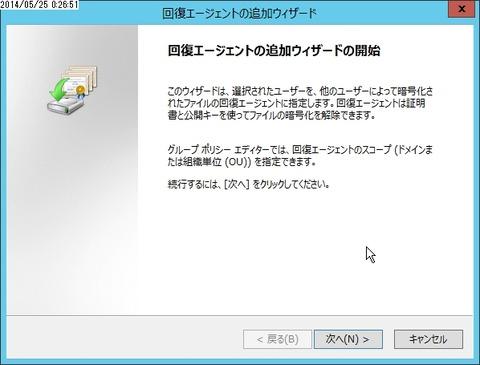 flex_001258