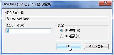 flex_000532