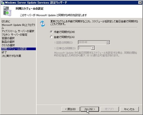 DHCP_000268