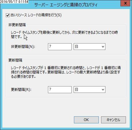 flex_001212