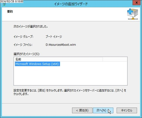 flex_001079