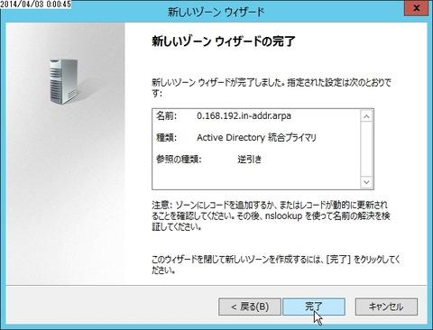 flex_001143