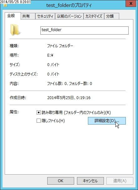 flex_001249