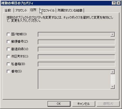 AD_000183