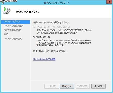 flex_001017