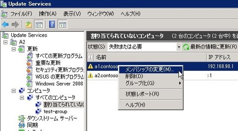 DHCP_000288