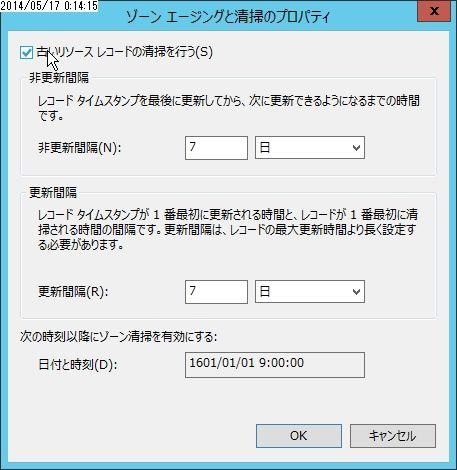 flex_001219