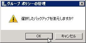 AD_000249