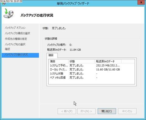 flex_001024