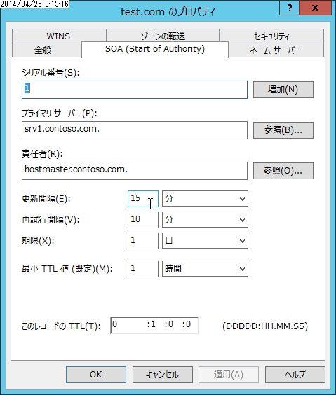 flex_001184
