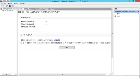 flex_001012