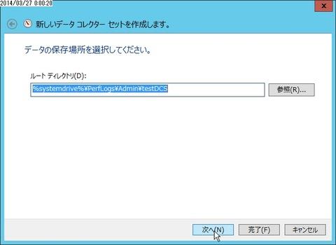 flex_001112