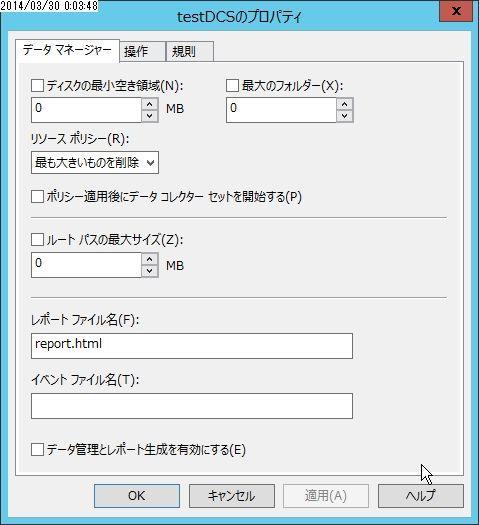 flex_001122
