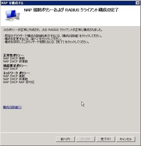 nap_000257