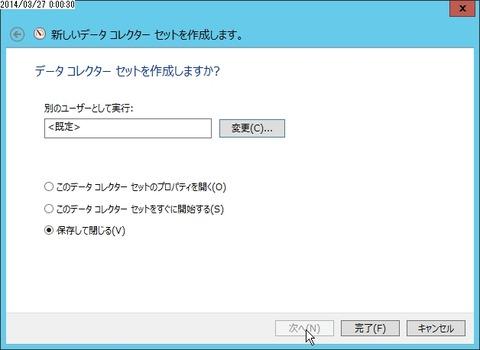 flex_001113